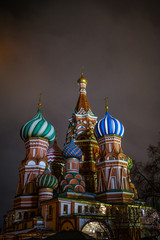 Photo of cathedral with colorful domes