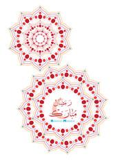 Beautiful Ramadan background with Indian-Asian decoration and wonderful colors for the Muslim holy month of Ramadan, Arabic Calligraphy Translation: Ramadan Kareem ( islamic art ) ,