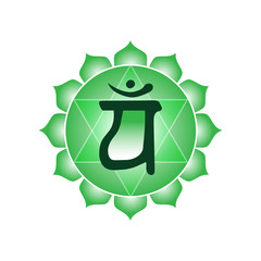 anahata chakra icon symbol esoteric yoga indian buddhism hinduism vector