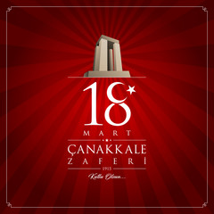 18 march canakkale victory day