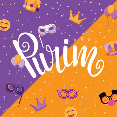 Purim (Jewish carnival holiday) design with hand drawn lettering. EPS10 vector illustration.