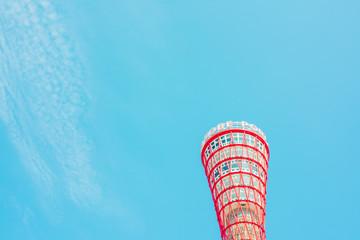 Kobe port tower in Japan