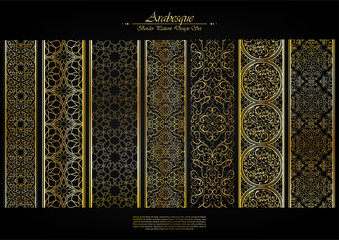 Arabesque element pattern boarder collection background vector