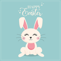 Happy Easter! Bunny!
