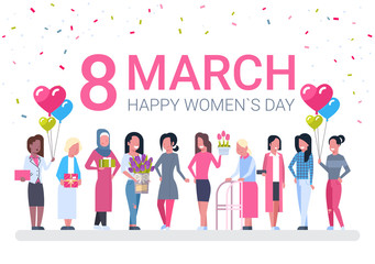 Group Of Diverse Women, Holiday Decoration Banner For 8 March Vector Illustration