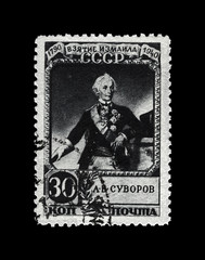Alexander Suvorov (1730-1800),famous russian military commander, marshal,150th anniversary of the capture of Turkish fortress Ismail,circa 1941.vintage post stamp of USSR isolated on black background