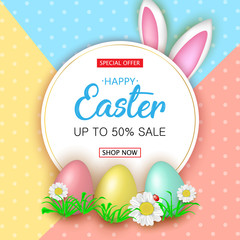 Cute Easter sale banner with flowers, Easter eggs and Rabbit ears on colorfull background. Vector
