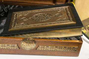 Islamic Holy Book Quran with decorative cover