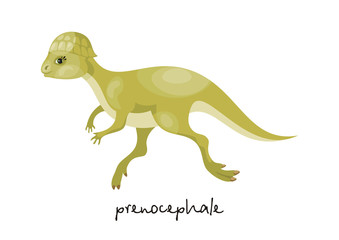 Colorful image of funny dinosaur in cartoon style isolated on a white background. Vector illustration.