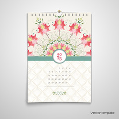 Vector illustration. Spiral calendar with beautiful round floral pattern and delicate ornament. Realistic shadows.