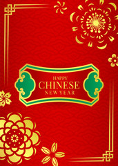 Happy Chinnese new year card with green and gold china tag banner in gold flower and china frame on red background vector design