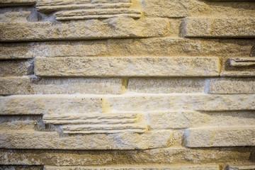 Decorative rock; elements of plaster, stylized wild stone