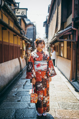 Young Women in Kimono at Gion, Kyoto
