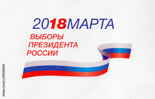 moscow russia march 2 2018 logo of the election of the