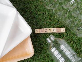 リサイクル イメージ