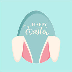 Happy Easter! Funny bunny ears!
