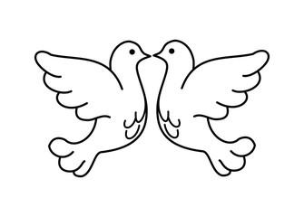 Two pidgeons vector icon