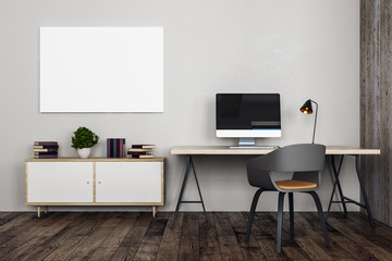 Modern office with workplace