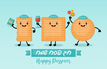 Matzo funny cartoon characters
