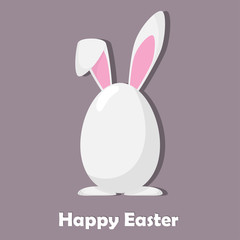 Happy easter egg with rabbit ears and paws. Easter card design. Vector illustration in flat style.