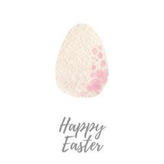 Easter egg. Hand drawn watercolor illustration.