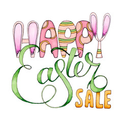Happy Easter Sale Header with Watercolor Hand Drawn Lettering Calligraphy In Form Of Bunny Ears. Seasonal Promotion and Discounts Isolated Poster. Easter Raster Illustration, Decoration Banner Design.