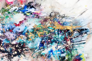Abstraction. Watercolor, gouache,  paper,  spot, stripe, gold pigment . Author's technique.