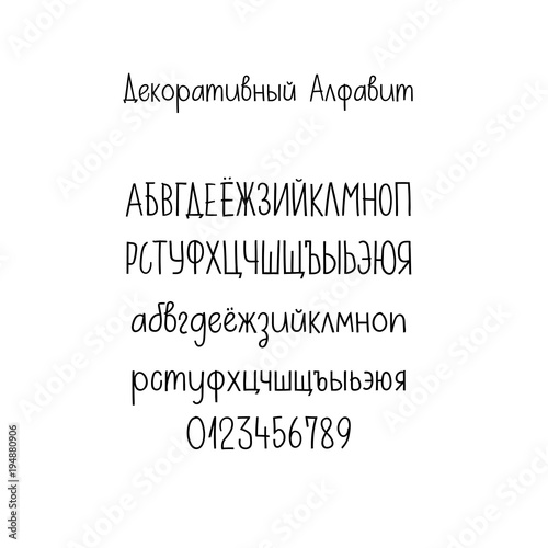 Decorative alphabet handwritten font and lettering font for your handwritten font and lettering font for your design logo slogan m4hsunfo