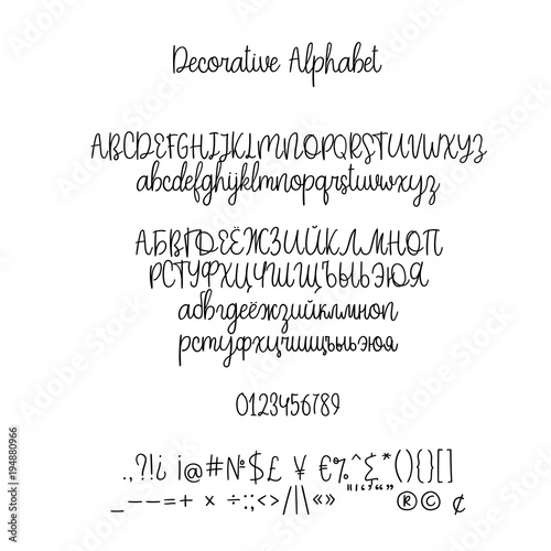 Decorative Hand Drawn Alphabet Handwritten Vector Brush Font Modern Calligraphy Cyrillic ABC Wedding