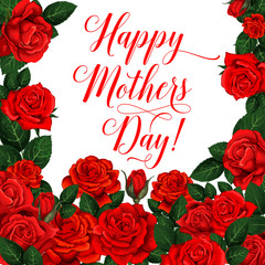 Vector card Happy Mother s day