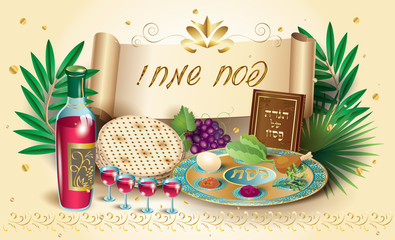 Happy Passover Holiday - translate from Hebrew lettering, greeting card, decorative vintage floral frame, four wine glass, matza - jewish traditional bread for Passover Festival, seder pesach vector