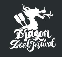 Dragon Boat Festival lettering. Brush pen hand drawn calligraphy. Expressive modern style. Chinese holiday. Dragon illustration