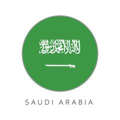 Saudi Arabia flag round circle vector icon