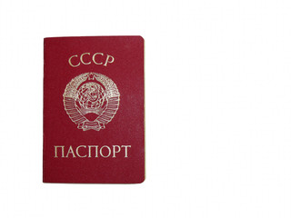 Soviet passport. Passport of the former USSR isolated on white