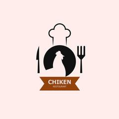 Chicken Restaurant Vector Template Design