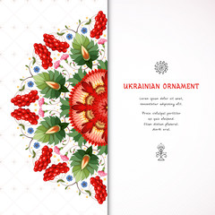 Vector card with insertion for your text and round ukrainian floral pattern in style of Petrykivka painting. Background with ornament similar to cross stitch.