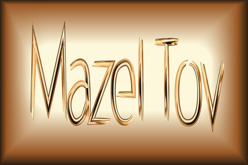 Card for the wedding ceremony of the orthodox Judaist with gold, congratulation Mazel Tov