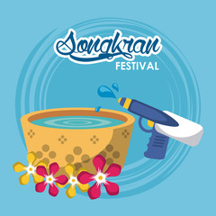 Songkran festival card vector illustration graphic design
