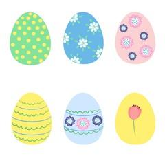 Easter egg. It's spring. Gift. Seasonal celebration. Vector illustration. part 2