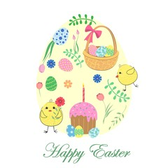 Easter greeting card with flowers. Vector illustration.