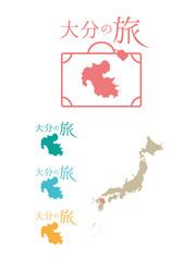 日本の旅行_大分