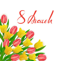 Text 8th March Womens Day on white background with colored tulips
