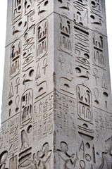 Egyptian hieroglyph on obelisk