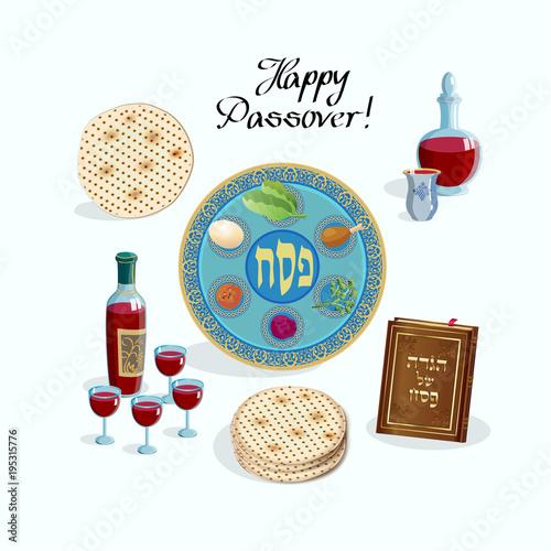 Happy passover jewish holiday symbols icons set four wine glass happy passover jewish holiday symbols icons set four wine glass matza jewish m4hsunfo