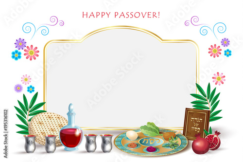 Happy passover jewish holiday greeting card decorative vintage happy passover jewish holiday greeting card decorative vintage floral frame four wine glass m4hsunfo