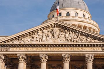 The Paris Pantheon, the Central facade