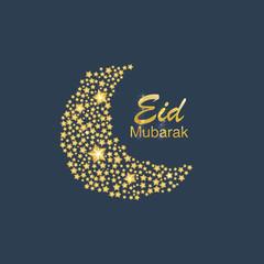 Greeting card template islamic vector design for Eid Mubarak and Ramadan.