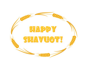 Jewish holiday of Shavuot, greeting inscription