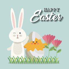 little chick and rabbit easter card vector illustration design