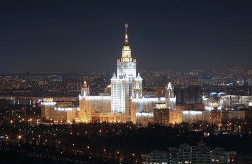 Lomonosov Moscow State University (at night), main building, Russia. Panoramic view from a height